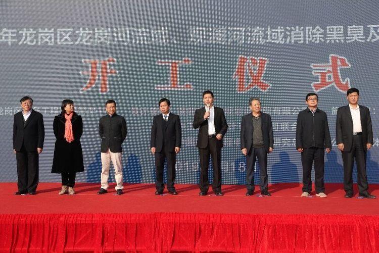 刘智勇常委、副区长宣布项目正式开工