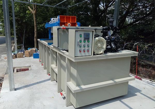 广州某彩印公司污水处理工程案例