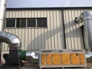紫外光催化净化器